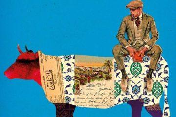 Storia di un abito inglese e di una mucca ebrea di Suad Amiry